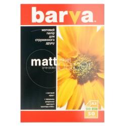 БУМАГА Д/СТРУЙНЫХ БАРВА (IP-A090-003, О/С, М), 90 Г/М, A3, 50Л