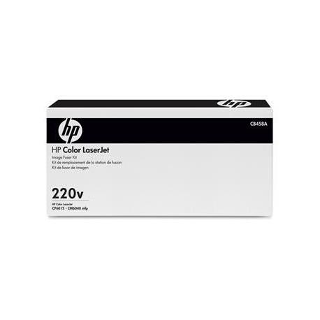 УЗЕЛ ЗАКРЕПЛЕНИЯ HP CLJ CM6030, (CB458A), 220 В